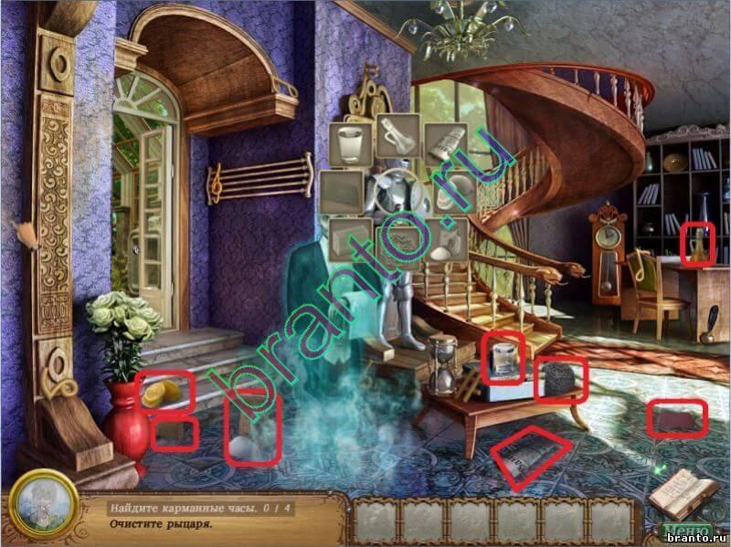 Ведьма в зеркале 2. Месть - Прохождение игры