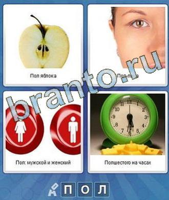 Отзывы о препаратах для восстановления зрения