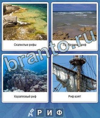 берег, вода, море, паруса корабля