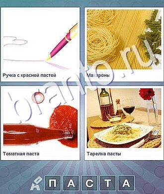 ручкой рисуют, спагетти, кетчуп, тарелка с едой