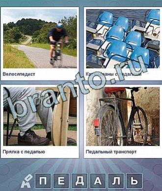 велосипедист, катамараны, ноги, велосипед