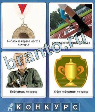медаль, ноги, мальчик, на эмблеме изображен кубок