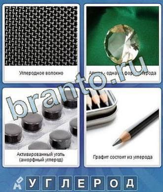 сетка, алмаз, камень, таблетки, карандаш