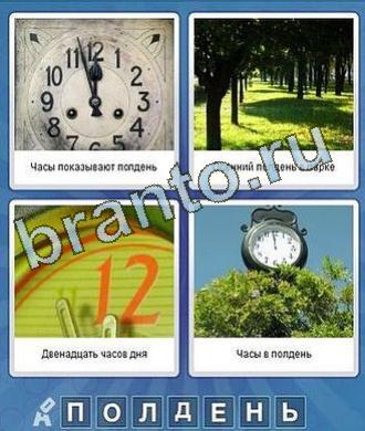 часы, 12, дерево, тень