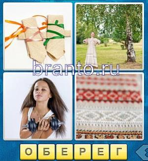 игра отгадай картинку онлайн