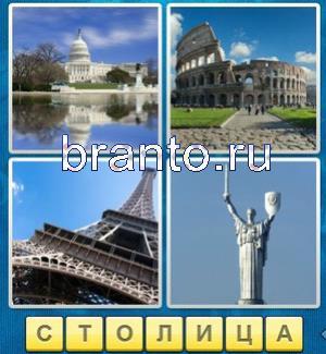 4 Фото 1 Слово Игровой Автомат Рулетка