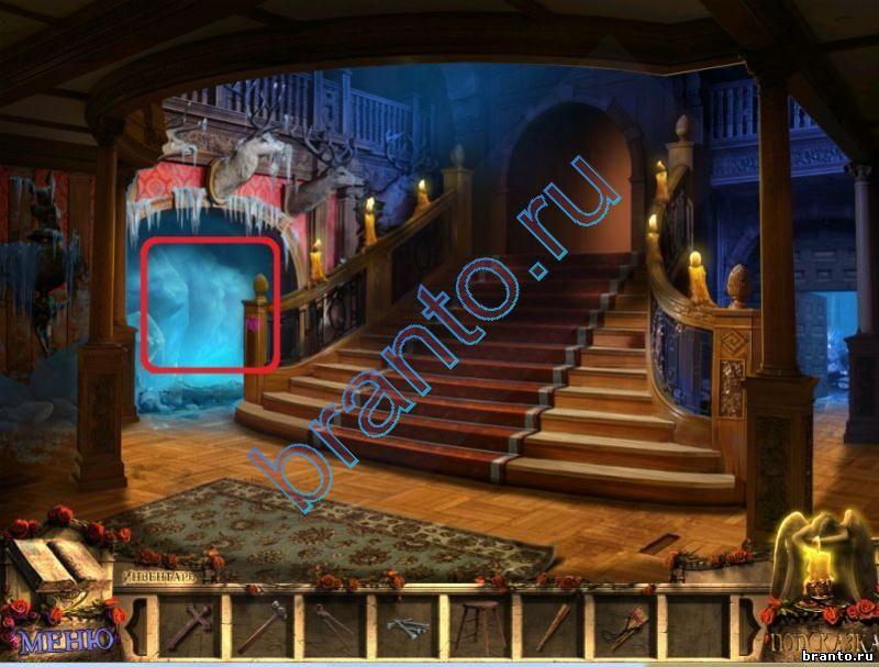 Прохождение игры Экзорцист-2 в картинках.