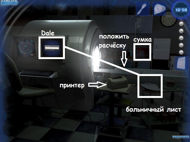 Ключ К К Игре Ночные Кошмары