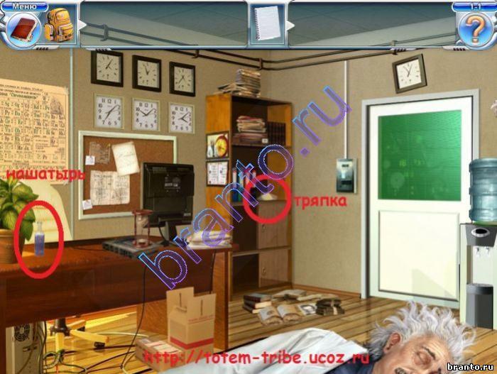 Стоматологическая поликлиника 3 на тургенева 203 краснодар