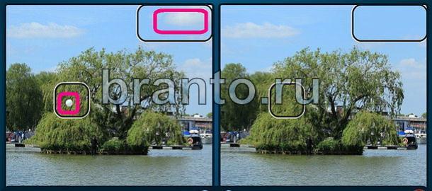 В контакте найдите отличия на двух картинках ответы