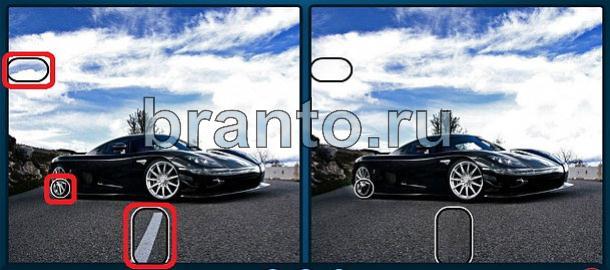 найди отличие на двух картинках