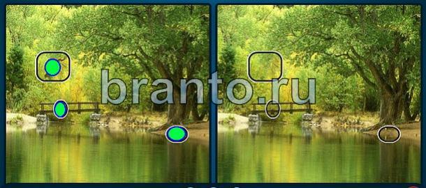 ответы на найти отличия на двух картинках