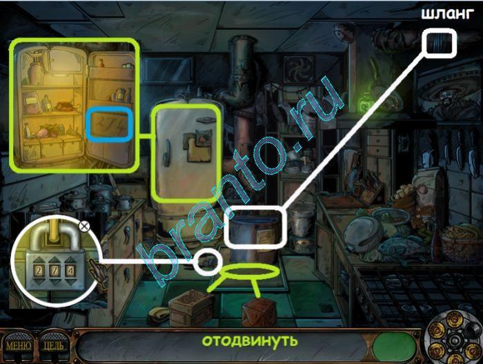 Картинки мышеловки 3
