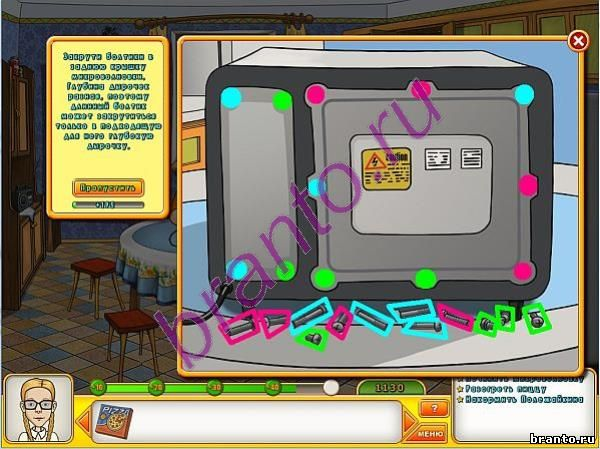 игра папины дочки онлайн: