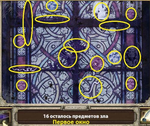 Игры от Алавар и Невософт, прохождения в картинках
