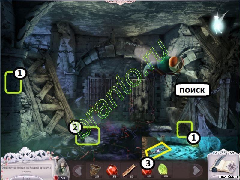 игру принцесса изабелла проклятие ведьмы apk
