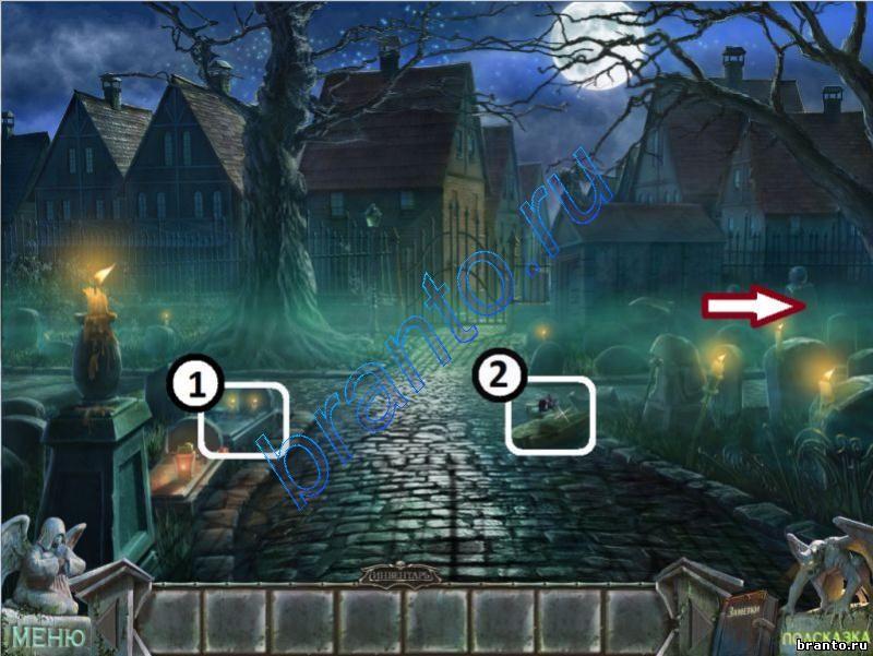 Скачать Игру Бесплатно Кладбище Искупления - фото 10