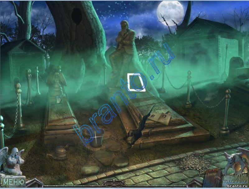Скачать Игру Бесплатно Кладбище Искупления - фото 6