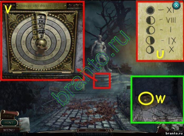 какой код на статуе в игре Дрожь Полтергейст