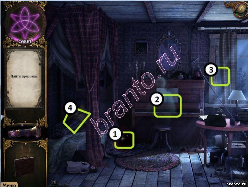 Игра от Алавар Тайны расследования 3 Город призрак прохождение головоломок и мини-игр