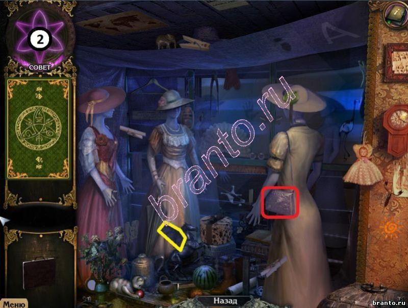 где взять зелёную карту в игре Город призрак на локации с манекенами
