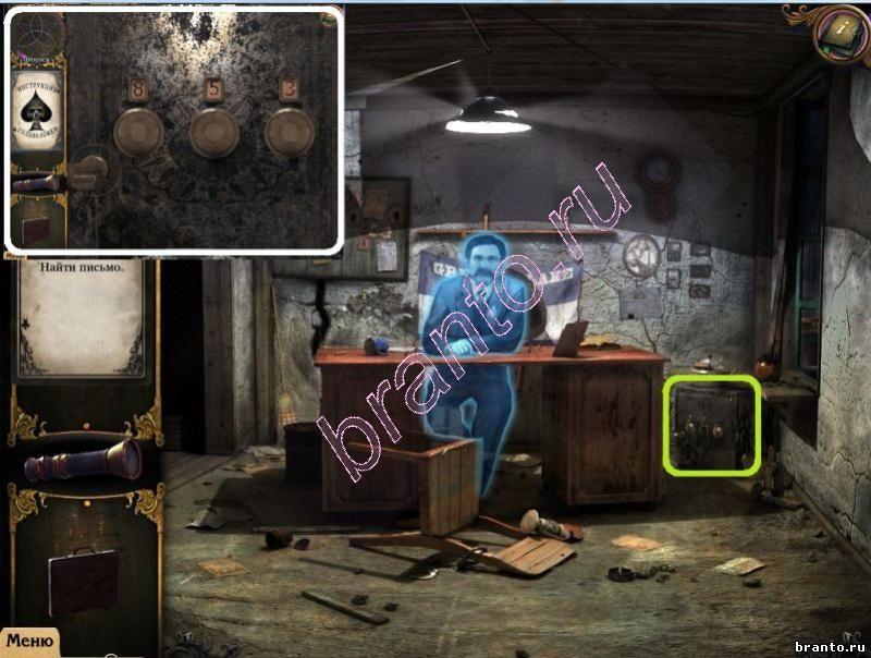 Второй этаж в картинках