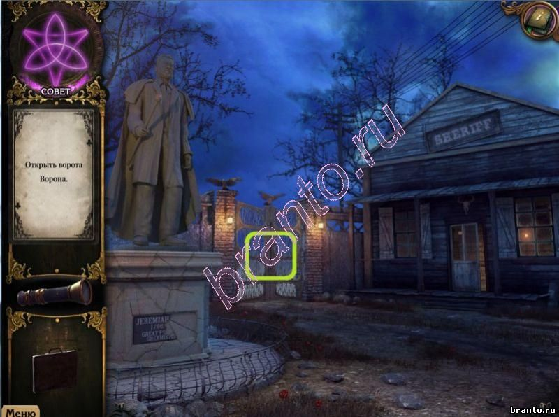 как пройти игру призрак старой картины