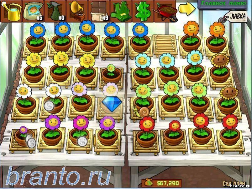 Игра Растения против зомби: играй бесплатно онлайн!