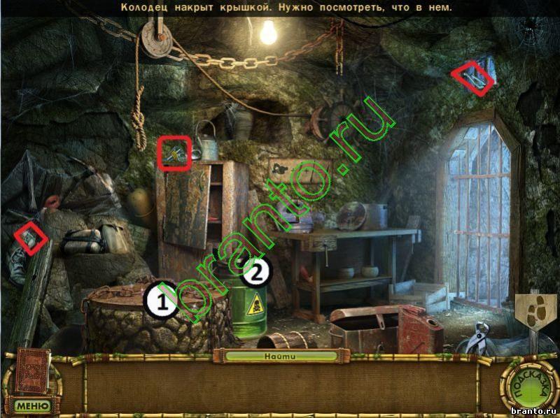 Прохождение игры остров секретов врата судьбы.