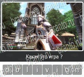 4 фотки 1 слово уровни 111120  ответы что за слово