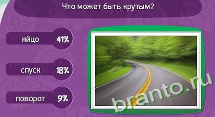 Самое популярное дерево в россии игра матрешка