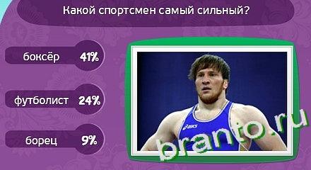 Repeat Игра МАТРЕШКА 238 уровень | Почему в России