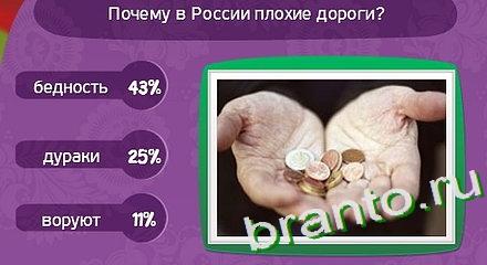 Кто носит шлем? Ответы на игру матрешка - stolbikov ru