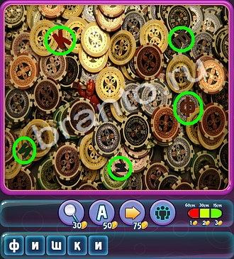 4 картинки одно слово ответы на все уровни айфон 6