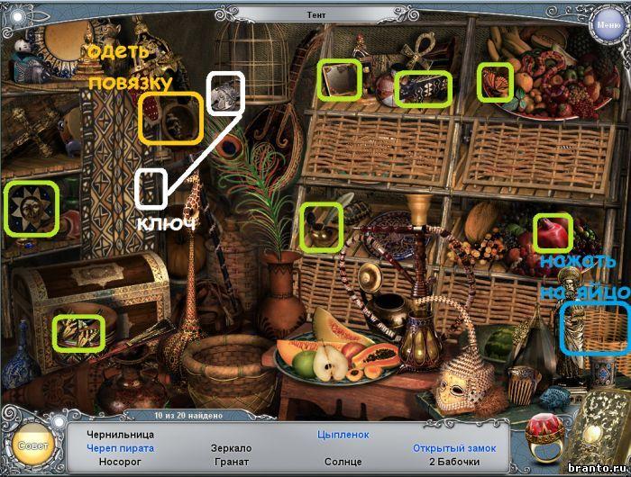 легенды пиратов загадка шкатулки