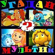 Русский Голливуд: Васьянов, Незлобин, Стравинский / вДудь. Ответы на различные игры в социальных сетях