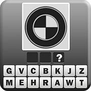 Угадай марку автомобиль ответы
