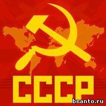 Помощь в прохождении игры СССР: вспомним!