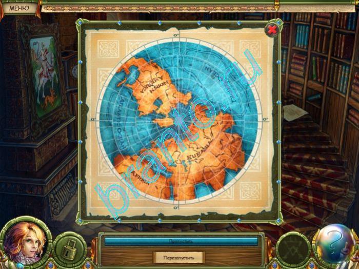ключ к игре магическая энциклопедия иллюзии