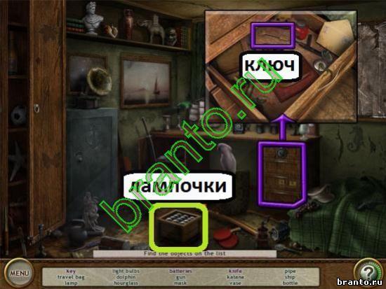 Как пройти игру Мистический круиз - помощь с картинками