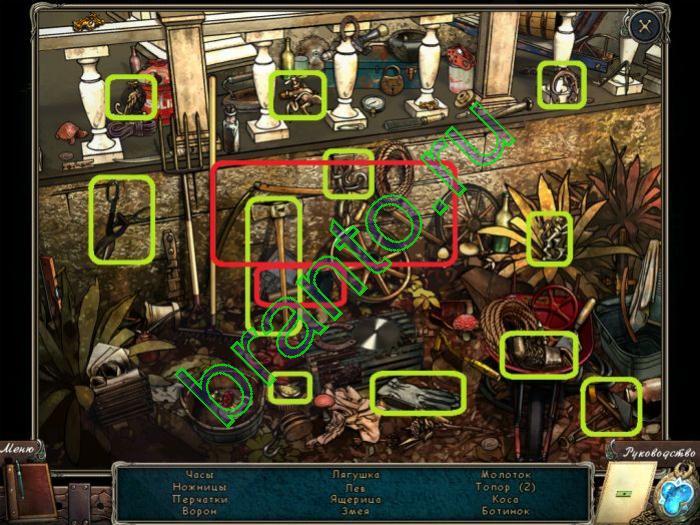 Игра Тайна усадьбы Мортлейк - Прохождение с картинками: http://branto.ru/index/mystery_mortlake_mansion/0-468