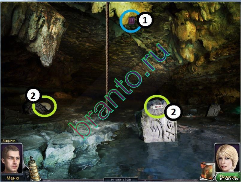 Ключ К Игре Колыбель Света 2