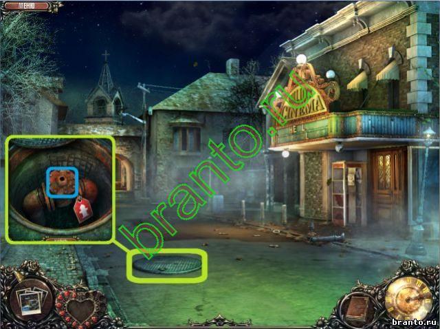 Игра Сага о вампире Добро пожаловать в Hell Lock .