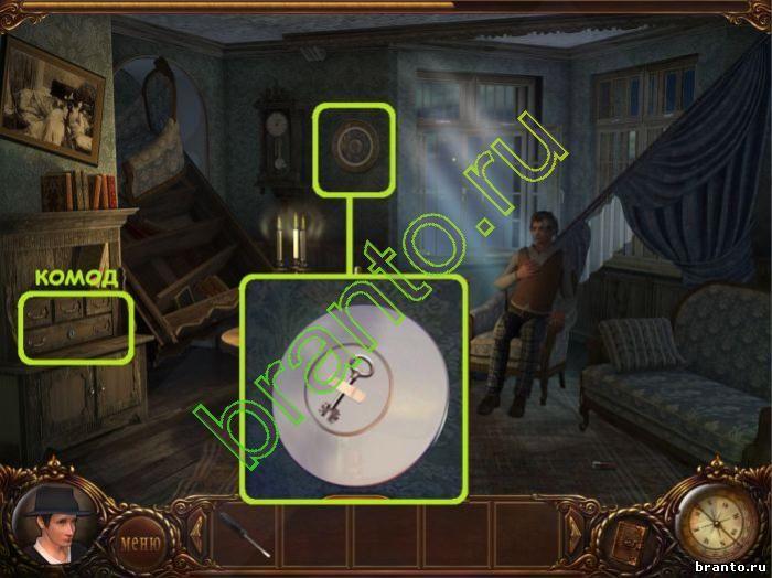 Дайте Ключ К Игре Сага О Вампире Ящик Пандоры