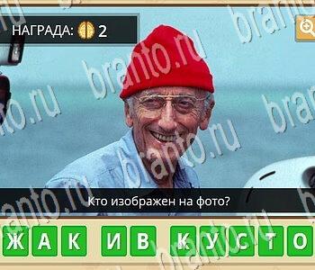 Фото генерала черепанова дмитрия днем