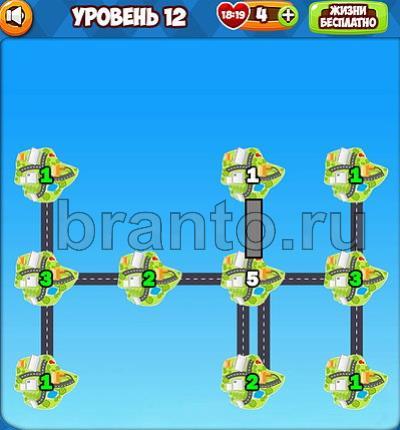игра 94 16 уровень ответы