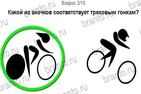 достаточно картинки подарков из значков соответствует трековым гонкам появился российских